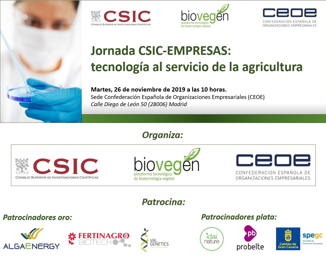 Jornada «CSIC-EMPRESAS: tecnología al servicio de la agricultura»